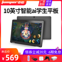 Smart ai Lynx elves built-in student small tablet Android thin portable 10 1 inch entertainment Office games this eat chicken king glory Jumper Cypress EZpad M3