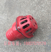 Factory Direct Sprinkler Accessories 2 inch 2.5 inch suction water pumping pipe filter filter Head plugging filter