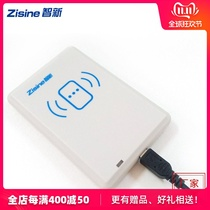 Zhixin zisine card reader issuer Member reader IC card reader read and write equipment factory direct