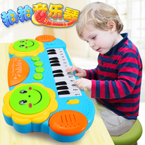 Childrens electronic piano Pat drum baby early teach music toys 0-1-3 year old male and female baby puzzle toys