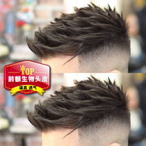 Wig male short hair head hair block mens real hair forehead biological scalp natural seamless Korean handsome