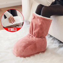 Changhong warm feet treasure plug electric bed sleeping with a heater female charging heating cover feet shoes winter hot feet artifact