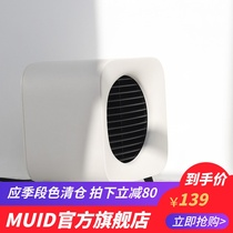 Delisting minus 80) household small heater desktop heater office electric heating Speed Hot portable