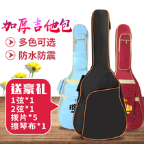 Folk guitar bag 41-inch thickened 40-inch guitar bag 38 wooden guitar kit backpack 39-inch shoulders students universal