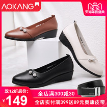 Aokang mom shoes autumn and Winter Ladies soft bottom 2019 new leather flat comfortable shoes elderly shoes women