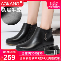 Aokang cotton shoes women winter plus velvet warm leather black non-slip thick bottom in the elderly mother cotton shoes boots women