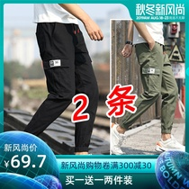 Summer pants mens Korean version of the trend of loose thin section of the overalls Tide brand feet fall nine points sports casual pants