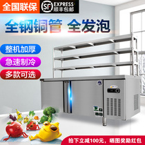 Refrigerated table commercial freezer freezer stainless steel operating table refrigerator freezer fresh cabinet kitchen milk tea shop