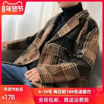 Plaid woolen coat male long section British wind 2019 Winter new thickened loose woolen coat coat tide