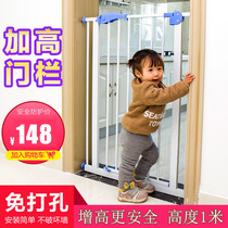 Elevated child protection bar baby Staircase safety door bar pet Fence dog fence rod isolation door free punching