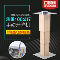 Exchange decorated large aluminum tatami tatami lifts manual collapse rice lift table hand lift table household lifter