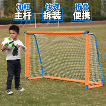 Three people bold to increase childrens small football door collapsible Portable football Ball box outdoor football goal