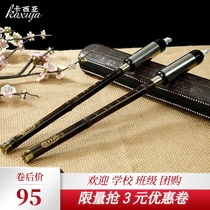 Yunnan genuine musical instrument childrens adult beginner professional playing type Zizhu vertical blowing B Wu g f c c b