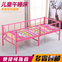 Childrens bed sheets bed with guardrail princess bed crib stitching bed bed girl home custom folding bed