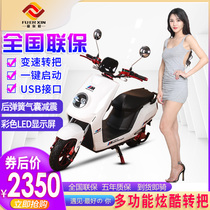New electric car adult electric car men and women walking tram battery car electric bicycle