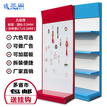 Hole plate shelf display stand mobile phone accessories rack jewelry rack pendant tool rack supermarket shelf display stand