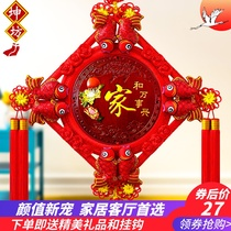 Kun Square New Chinese knot pendant peach wood Fu word living room large ornaments new home entrance wall decoration