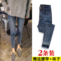 Hole jeans female Summer 2019 new Korean version was thin high waist retro stretch nine points tight feet pants