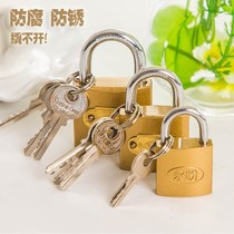 Cabinet Lock mini lock cabinet door lock drawer lock home padlock rust small lock head lock dormitory anti-theft lock