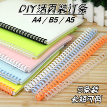 5 installed 30 holes round hole coil binding plastic binder A5 B5 binder 26 holes 20 holes 9 holes 6 holes loose-leaf notebook buckle A4 loose-leaf DIY loose-leaf cover