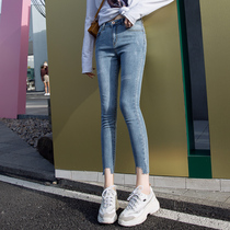 Jeans women 2019 high waist tight light slim was thin nine pants feet eight pencil pants spring and autumn pants