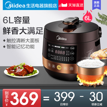 Midea voltage pot home intelligent 6L high pressure rice cooker double bile official flagship store special 3-4 authentic 6-8