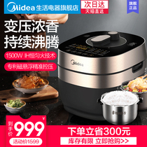 The United States Electric Pressure Cooker double bile electric high-pressure rice cooker home automatic intelligent 5L pressure cooker flagship 4 genuine 5