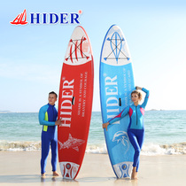 Ultra-light inflatable surfboard waterboard water yoga paddle board super adult professional standing paddle board.