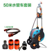 Water pipe set watering flowers stretch shrink pipe car 50 meters hose water frame car wash car wash garden tools.