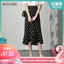 Wave point skirt female chiffon dress 2019 new high waist bag hip skirt summer long section lotus leaf fishtail skirt