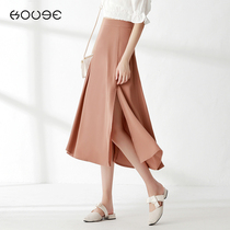 Pleated skirt ins Super fire skirt female summer long section chiffon dress suitable for crotch thigh thick skirt