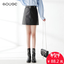 Winter high waist small leather skirt Girl 2018 New Korean version of the thin A-character skirt autumn and winter hundred chic leather skirt