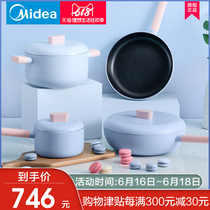 Midea Micca four-piece set pot home full kitchen cooking cooker induction cooker gas combination kitchenware