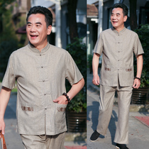 Dad summer old linen Tang suit male short-sleeved suit grandfather summer old man clothes male 60-70-80 years old