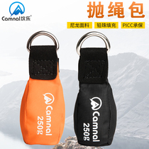 Kanle Climbing Tree Adventure throwing rope bag multi-purpose throwing bag sand bag garden tree climbing tree throwing bag beanbag