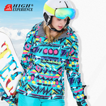 Outdoor ski suit female suit Korea waterproof thickened warm snow Township travel equipment double board snowsuit pants