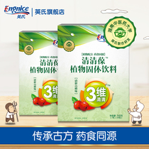 British Qing Qing Bao 3-dimensional Qing (Hawthorn flavor)baby Qing Qing Bao milk powder companion 168g*2 boxes of 48 packets
