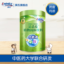 Anglo excellent Qing bao milk powder companion Qing Bao