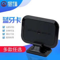 Bluetooth access card community parking area smart access card system Road gate Bluetooth card reader reader head