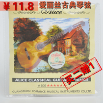Alice classical guitar string a106h nylon string guitar string guitar accessories 1-6 sets of strings buy 2 Get 1