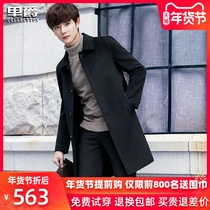 Winter double-sided mens woolen coat woolen coat windbreaker mid-length thickened cashmere no British style