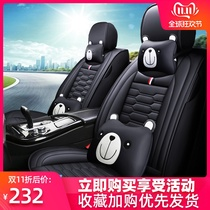 Car seat four seasons General new full leather car cushion cover net Red special seat cover all-inclusive cartoon seat cover winter