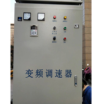 Frequency converter 30kw37-45-55-75-90-110 constant pressure water supply soft start three-phase motor Governor 380v