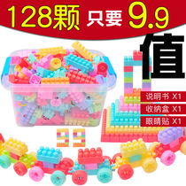 Childrens building blocks assembled toys 3-6 years old homemade DIY large particles 1-2 years old boy plastic fight plug
