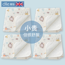 Baby urine Pad waterproof washable cotton large autumn and winter breathable small newborn baby Super Four Season washable