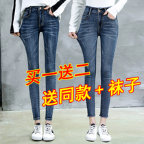 Net red high waist jeans female spring and autumn 2019 new Korean version was thin chic retro tight nine feet pants