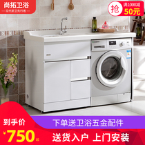 Stainless steel balcony laundry cabinet combination washing machine cabinet companion basin one pool custom cut angle with washboard