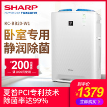 Sharp Sharp air purifier home humidification living room bedroom in addition to formaldehyde soot haze KC-BB20-W1
