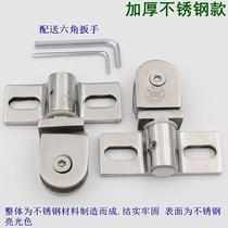 Hardware shower room clip accessories shower room door clip bathroom world door shaft door shaft folder glass folder