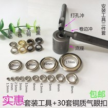 Cuff inner ring buckle eye drill buckle wide edge perforated metal canvas ring eye buckle tool tarpaulin tag iron